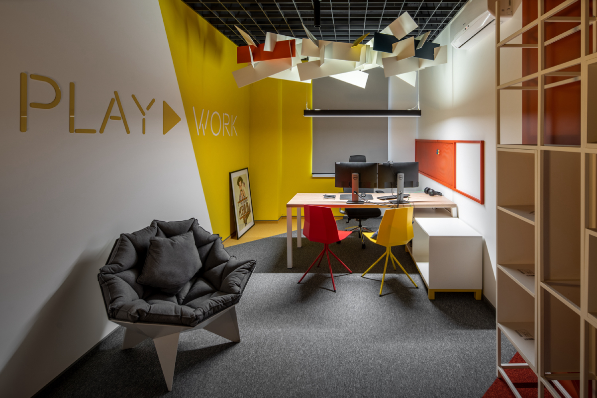 Playrix Zagrava games office